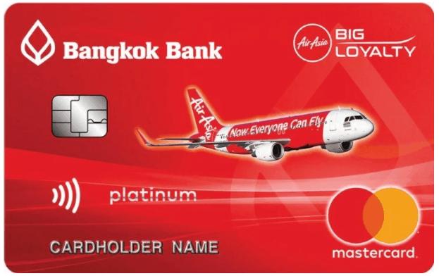 สมัครบัตรเครดิตธนาคารกรุงเทพ-แอร์เอเชีย BBL